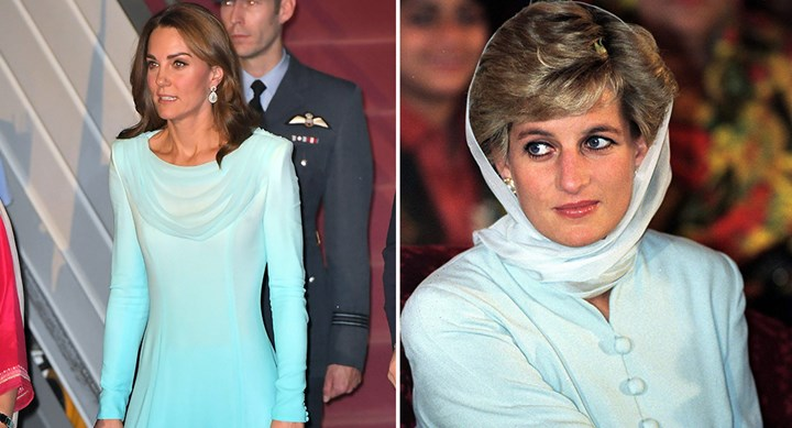 Kate Middleton channels Princess Diana in Pakistan tour outfit