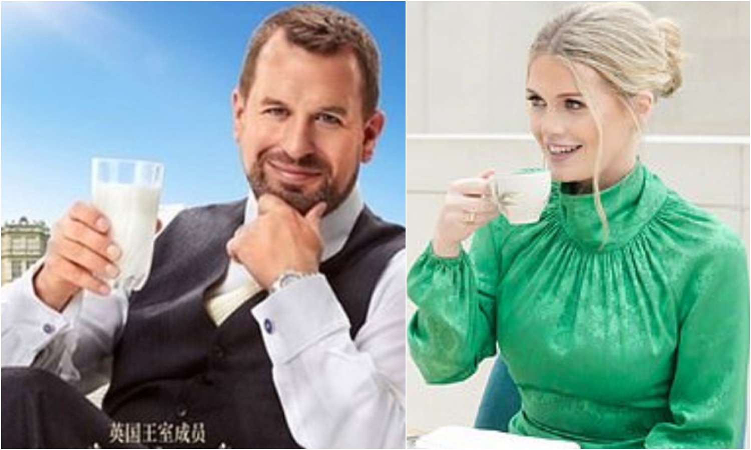 Queen's grandson and Diana's niece milking royal connections in Chinese ads - New Idea